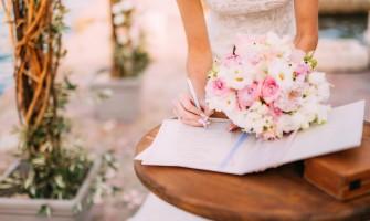 Документи за сключване на граждански брак
