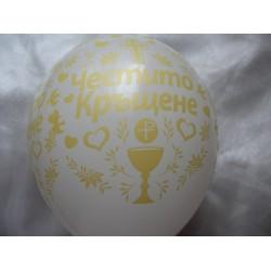 Балони за кръщене 01