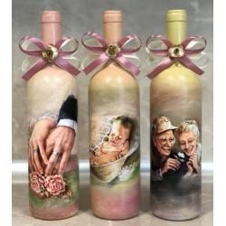Комплект бутилки за наричане